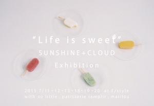 2015sunshine-ice2