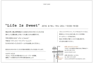 Life Is Sweet 2016-A